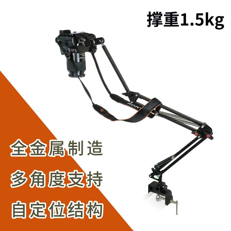 杰上手机单反相机摄像机监控头俯拍直播支架数码悬停拍照独脚架子