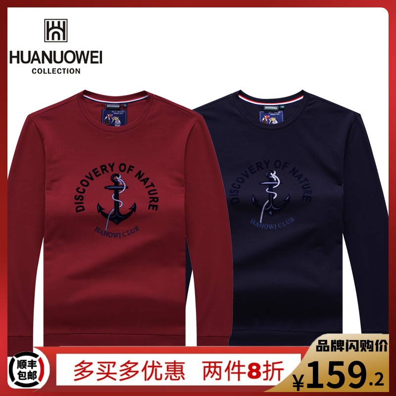 New casual flocking printed crew neck T-shirt for mens wear