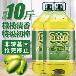 橄榄油香油非转基因食用油调和油桶装炒菜植物油正品特价包邮