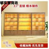 组合装多层柜自由组合博古架书架实木落地展会木纹木货架多功能
