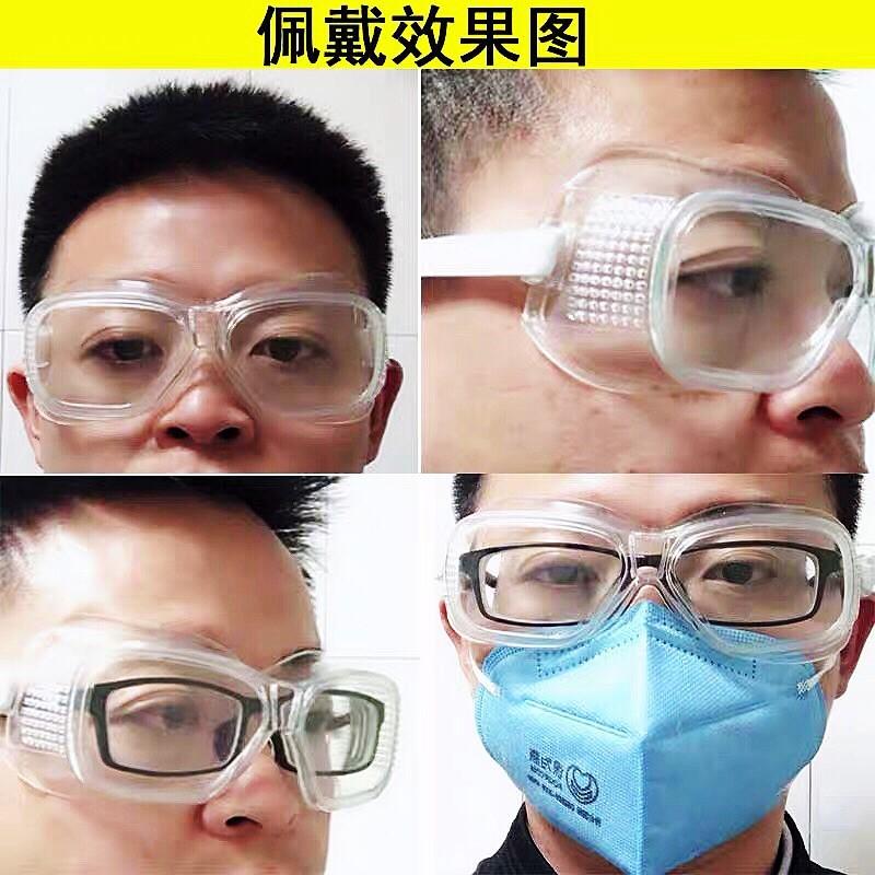 护目镜玻璃镜片防唾沫眼镜粉尘防尘打磨防透明平光防风劳保防飞沫