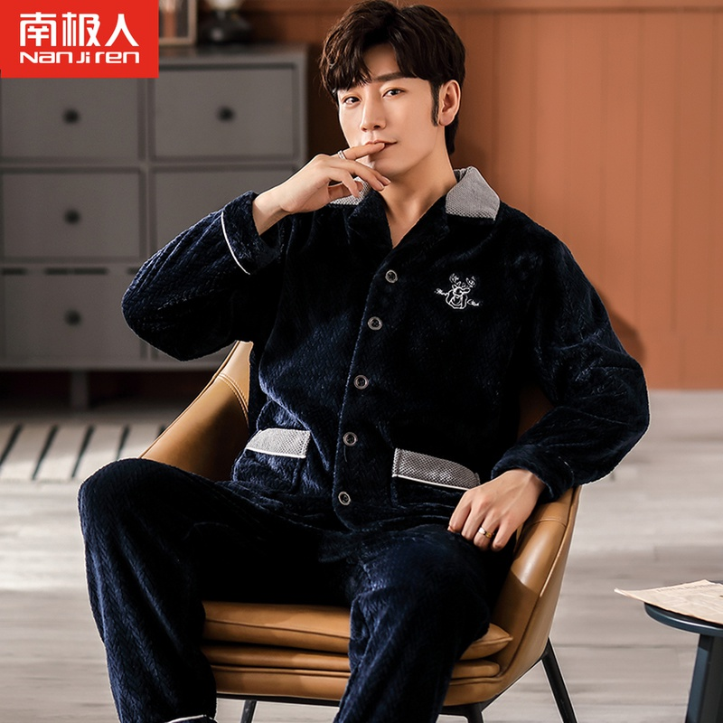 Autumn and winter cashmere pajamas mens long sleeve winter flannel thickened warm suit mens youth home clothes