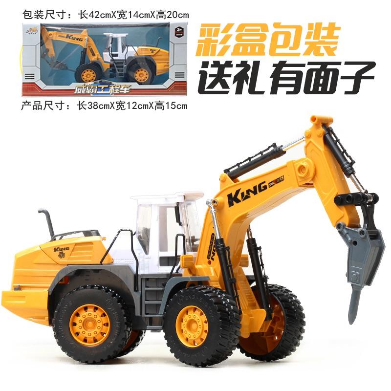 機関車のドリルを外して地面を粉砕する掘削機のおもちゃドリルの大規模なドリルの土の子供の模型機の工事。