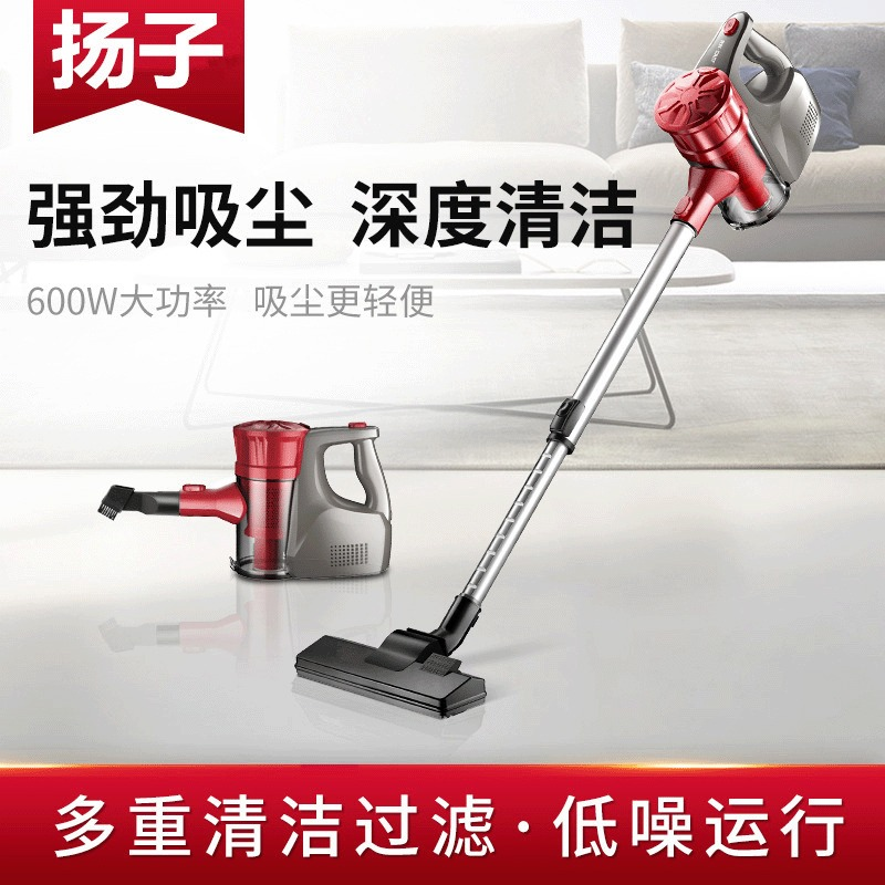 Hand held household vacuum large suction push rod carpet strong mite removal small vacuum cleaner high power