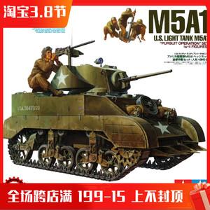 铸造1/35美军M5A1轻型坦克\u0028含迫击炮+兵人组\u002935313