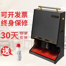 擦鞋机酒店大堂自动家用小型商用电动擦鞋器刷鞋机半自动甩干烘干