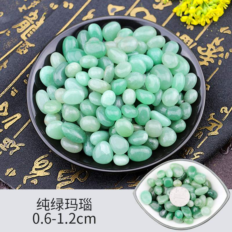 Yuhua stone original stone natural cobblestone fleshy paved fish tank landscaping flower potted agate color Nanjing small.