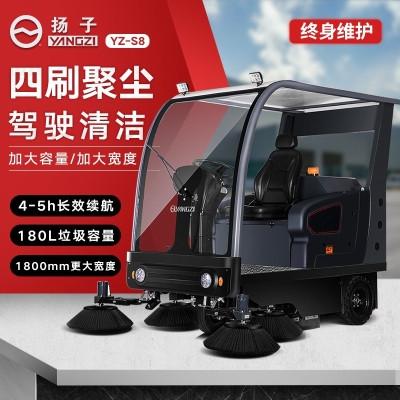 8驾驶式扫地车工厂车间物业小区用清扫车市政环卫扫地机