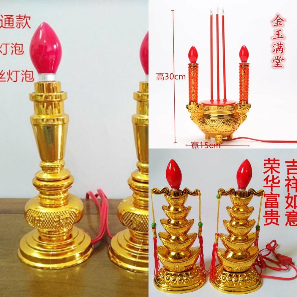 。财神灯财神爷电子蜡烛灯佛供佛长明灯家用佛龛蜡烛婚庆蜡烛香。