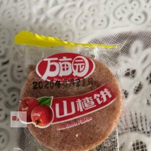 领【1元券】购买万亩园干饼酸甜纯5制品散装山楂片