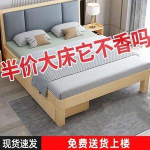 升级主卧舒适实木床现代简约经济型卧室新款出租房简易床双人床s