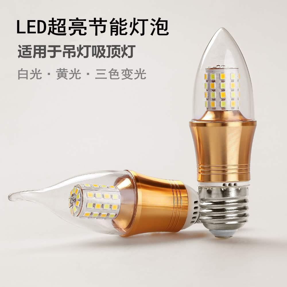 吊灯光源灯泡led水晶灯卧室客餐厅大小螺口蜡烛拉尾尖泡节能灯泡