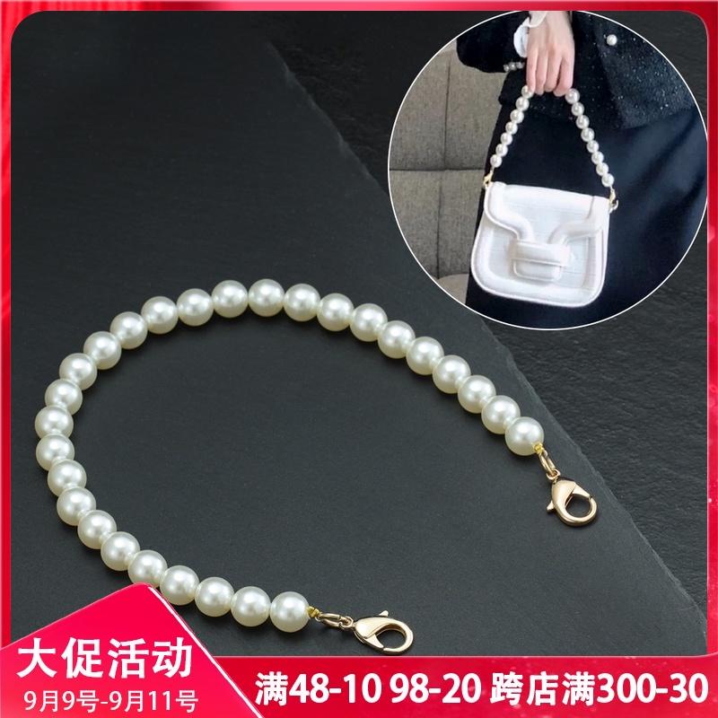 。 Decorative satchel handle small bag oblique Bag pearl shoulder chain accessories single bill bag carrying replacement belt bag armpit