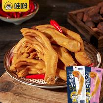 全聚德烤鸭北京烤鸭中华老字号北京特产百年经典烤鸭礼盒