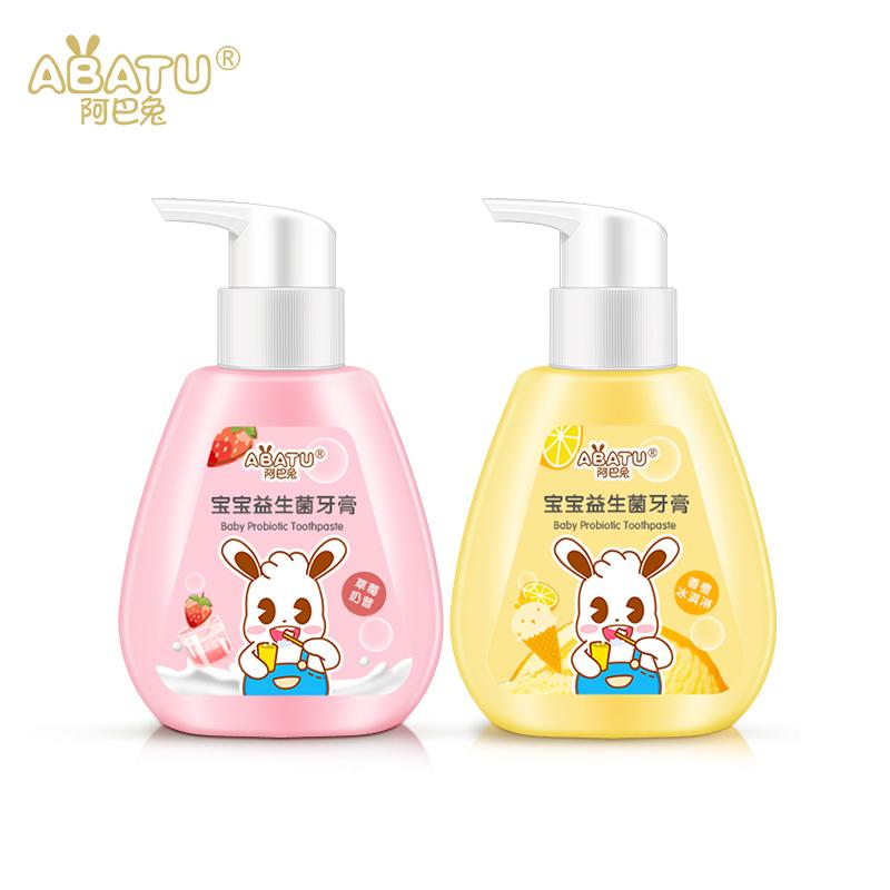 【阿巴兔】儿童益生菌健齿牙膏2瓶