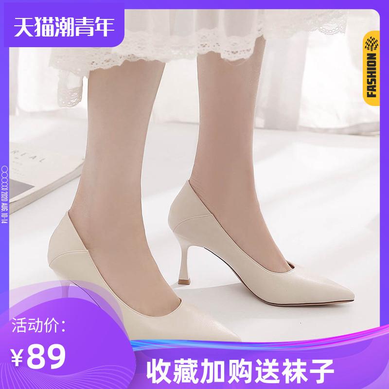 尖头单鞋女2021春夏新款韩版时尚细跟职业女鞋浅口百搭舒适高跟鞋