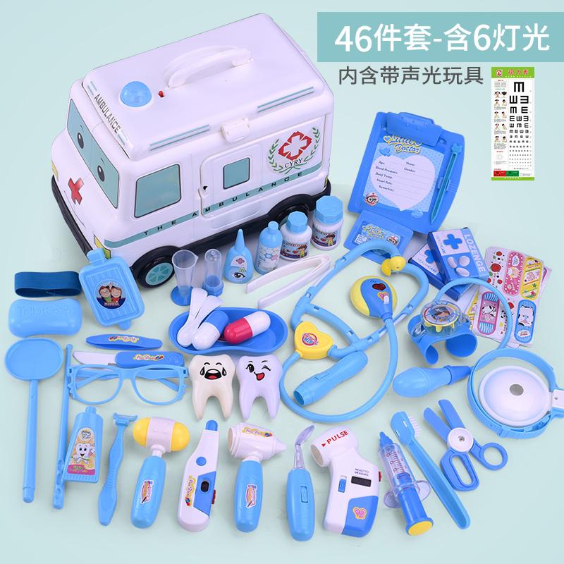 宝宝小孩过家家角色听诊器女童儿童玩具医生道具 女孩套装扮演游