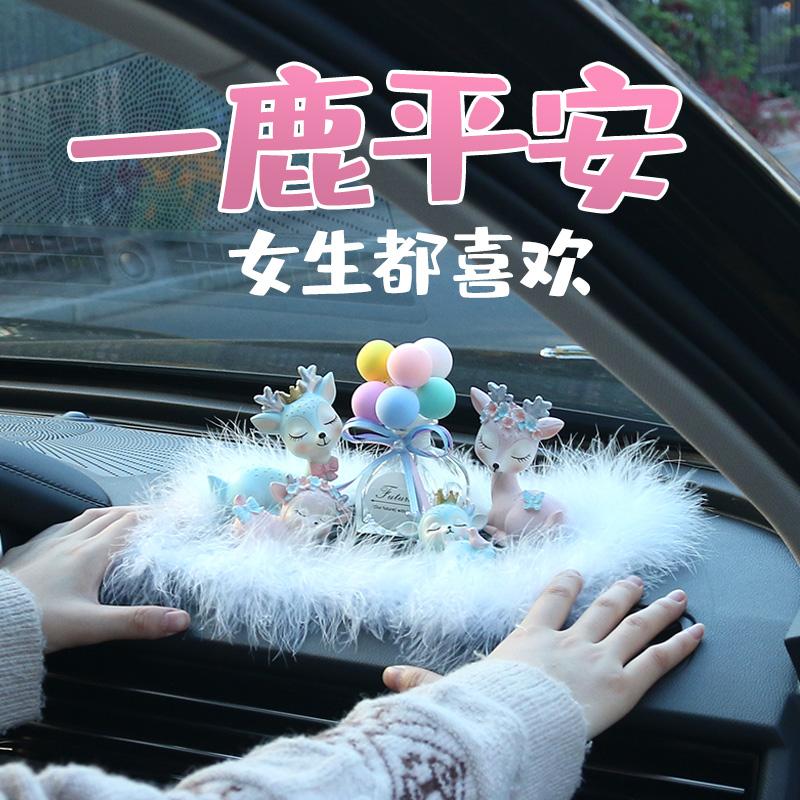网红女神款一路平安鹿汽车摆件中控台车载高档车内装饰用品大全