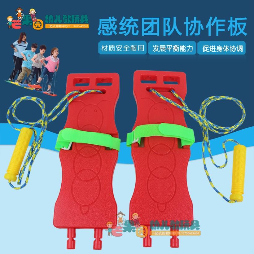 Детские игрушки / Товары для активного отдыха Артикул 645451622156