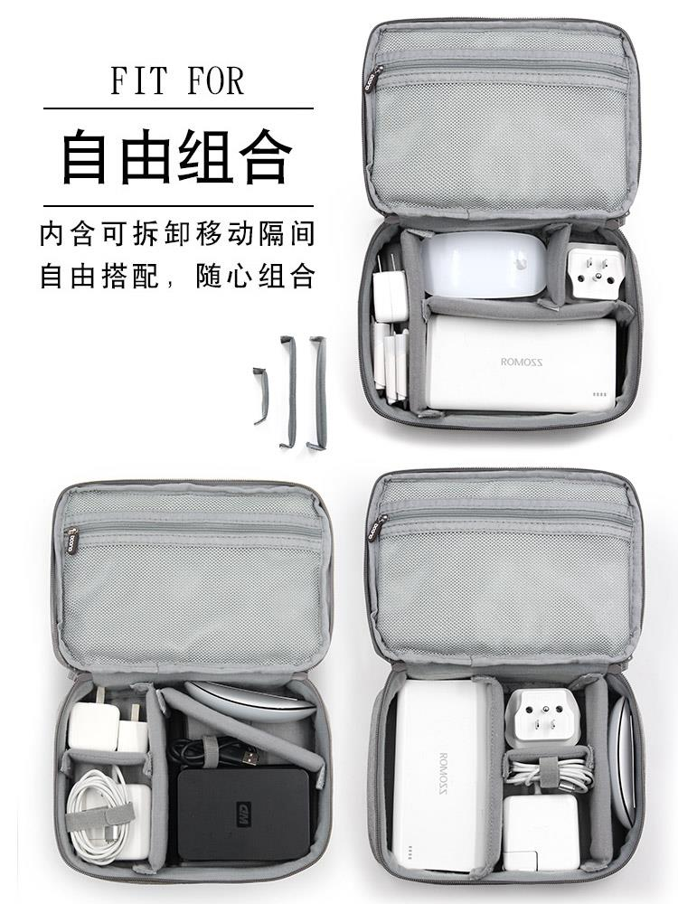 Line large capacity sorting stationery charger accessories big bag storage digital goods storage bag accessories package production data 3C