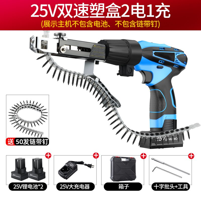 Rechargeable chain belt quick artifact ceiling from gypsum board screw tapping screw on the tool wire