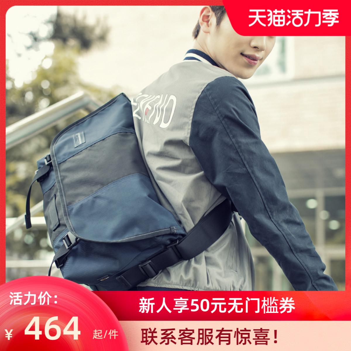 Timbuk2 postmans bag, Messengers bag, Messengers bag, trendy sports bag, mens and womens bag, college students bag, trendy brand
