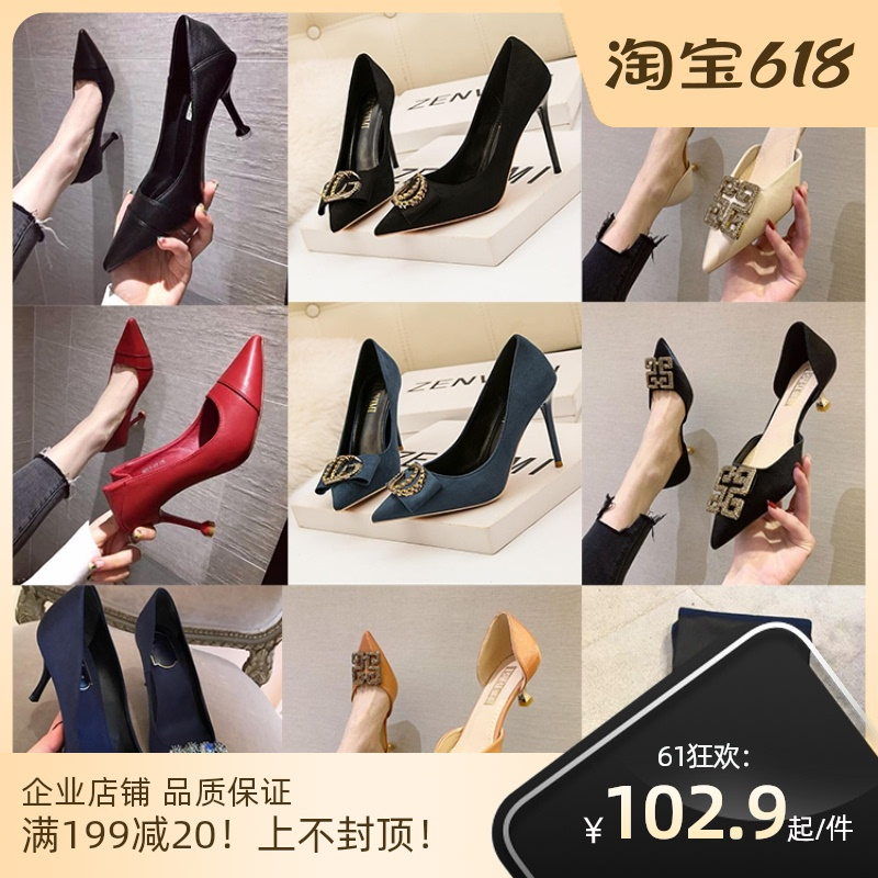Customized furniture model room wardrobe cloakroom womens high heels master bedroom porch soft decoration creative decorations.