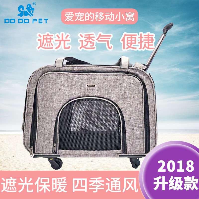 宠物拉杆箱小中型犬拉杆包手提狗箱包外出便携泰迪贵宾包猫包狗包