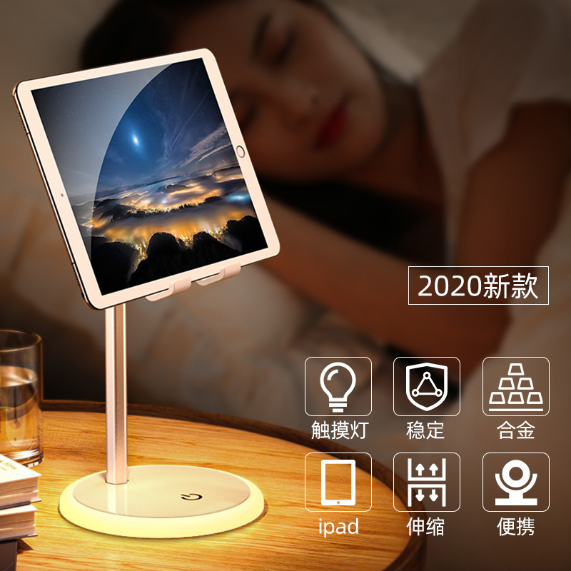Mobile phone sloth stand desktop tablet iPad general mobile phone stand live broadcast support pad support retractable dormitory home Pro universal shelf seat chasing drama artifact telephone adjustable rise and fall