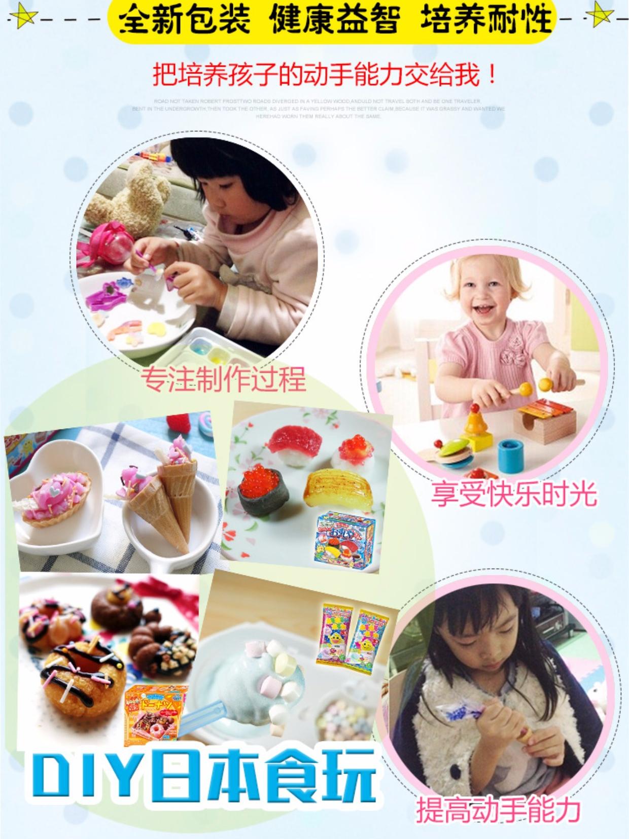 。日本の食玩小玲のおもちゃの隣で食べられます。