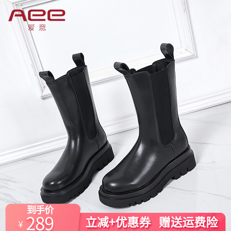 AEE / Aiyi fall 2020 new womens boots fashion round head middle heel fashion boots comfortable cow leather thick soled boots