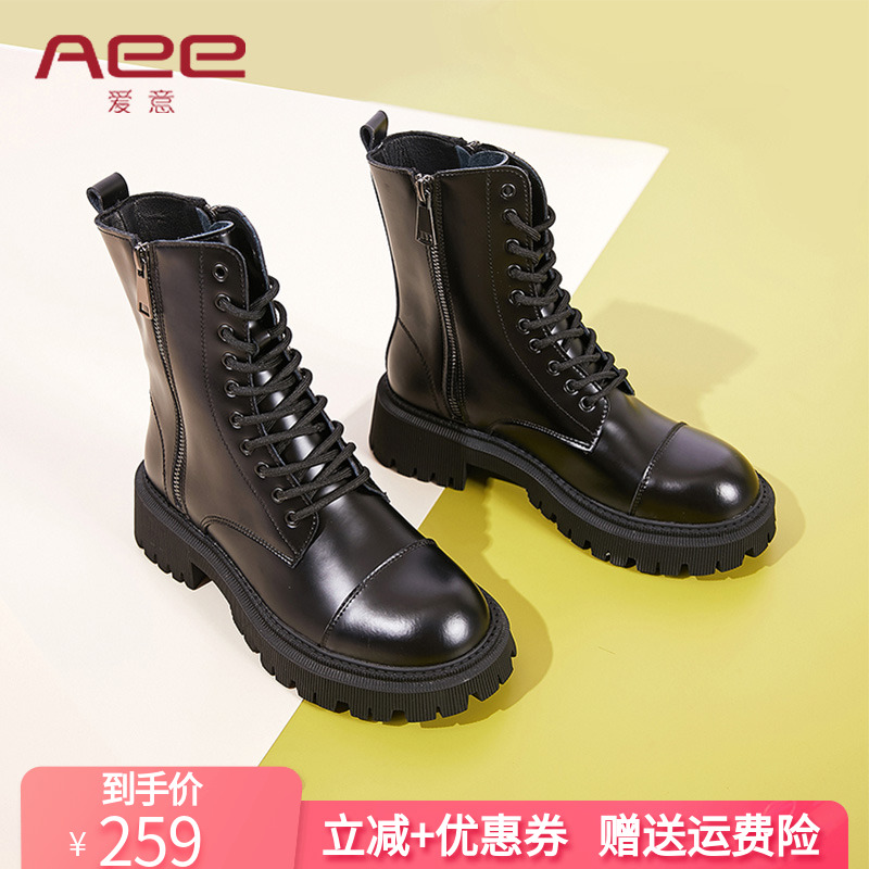 AEE / Aiyi 2020 autumn new handsome locomotive boots fashion cowhide Martin boots round head middle heel boots female
