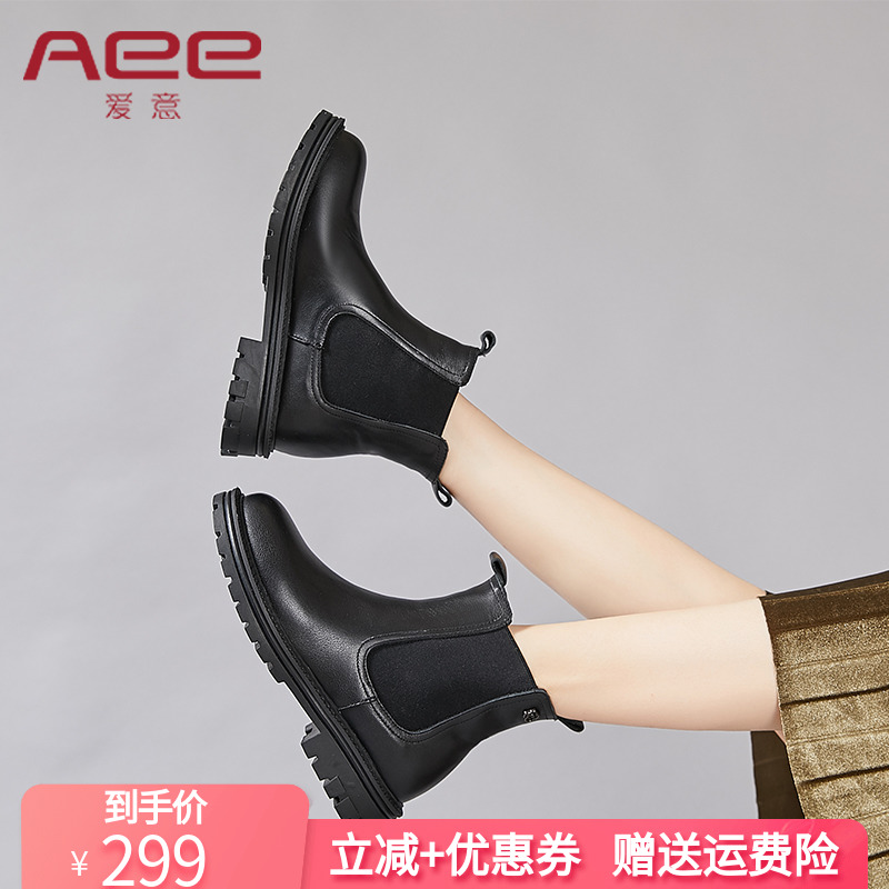 AEE / Aiyi new comfortable Mid Heel fashion boots in autumn 2020