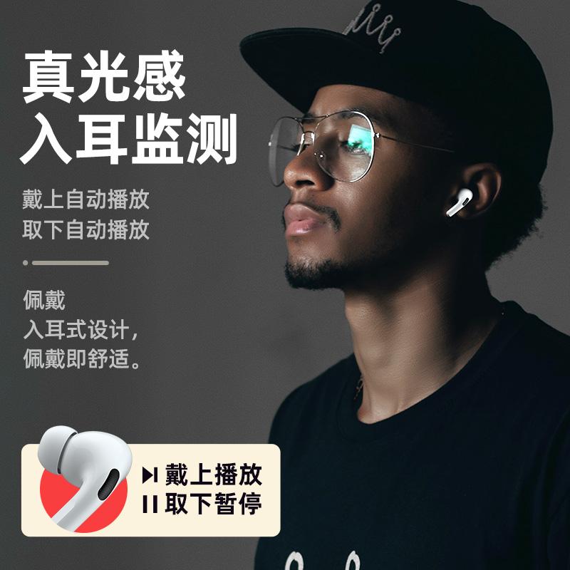 2021年新款真无线双耳高音质蓝牙耳机ANC主动降噪入耳式运动适用小米oppo华为vivo安卓iphone通用三代pro