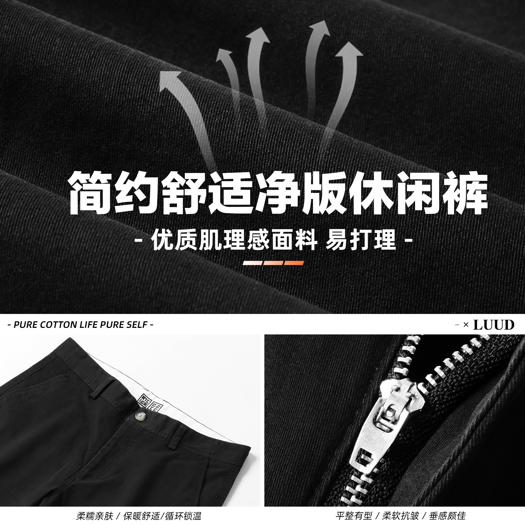 Tapered with breathable straight retro simple lyuud pants casual pants 9% cotton 9 pants trendy spring mens 100