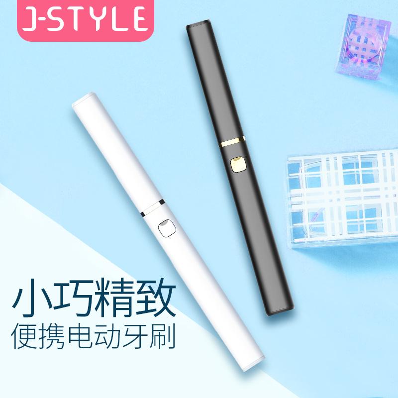 jstyle日本声波电动牙刷成人充电式简洁全自动学生党情侣套装女淘宝优惠券
