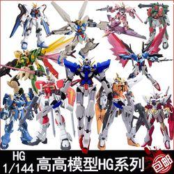 高高模型HG强袭自由 能天使主天使 命运高达模型国产拼装玩具高达