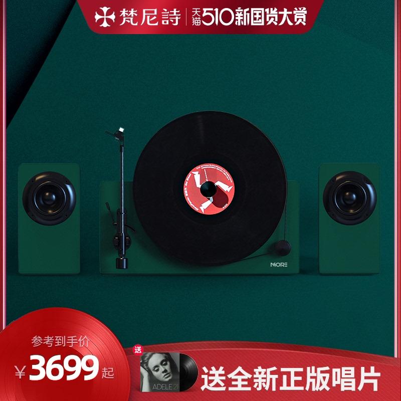。HiFi立式分体黑胶唱片机lp发烧电唱机留声机客厅蓝牙音箱 Изображение 1