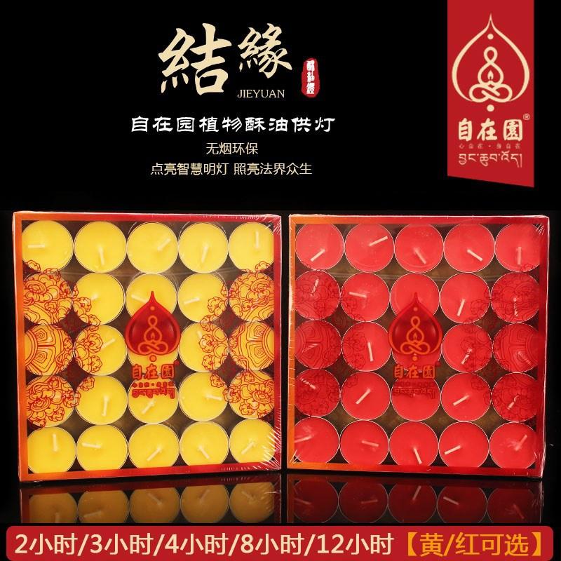 Масленные свечи Артикул 645736098846