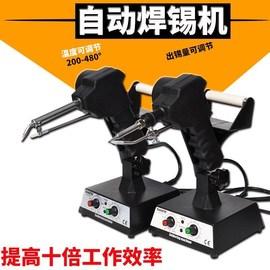 936焊台 可调恒温电烙铁 脚踩焊锡机 自动出锡焊台 焊锡枪点焊机