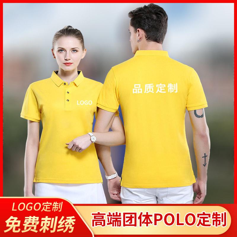 polo衫短袖男刺绣T恤logo印字透气吸汗衬衫工作服定制广告衫翻领