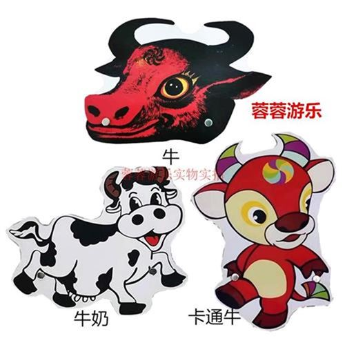 Kindergarten teaching aids childrens K childrens game stage table Z performance props role play animal headdress little cow old