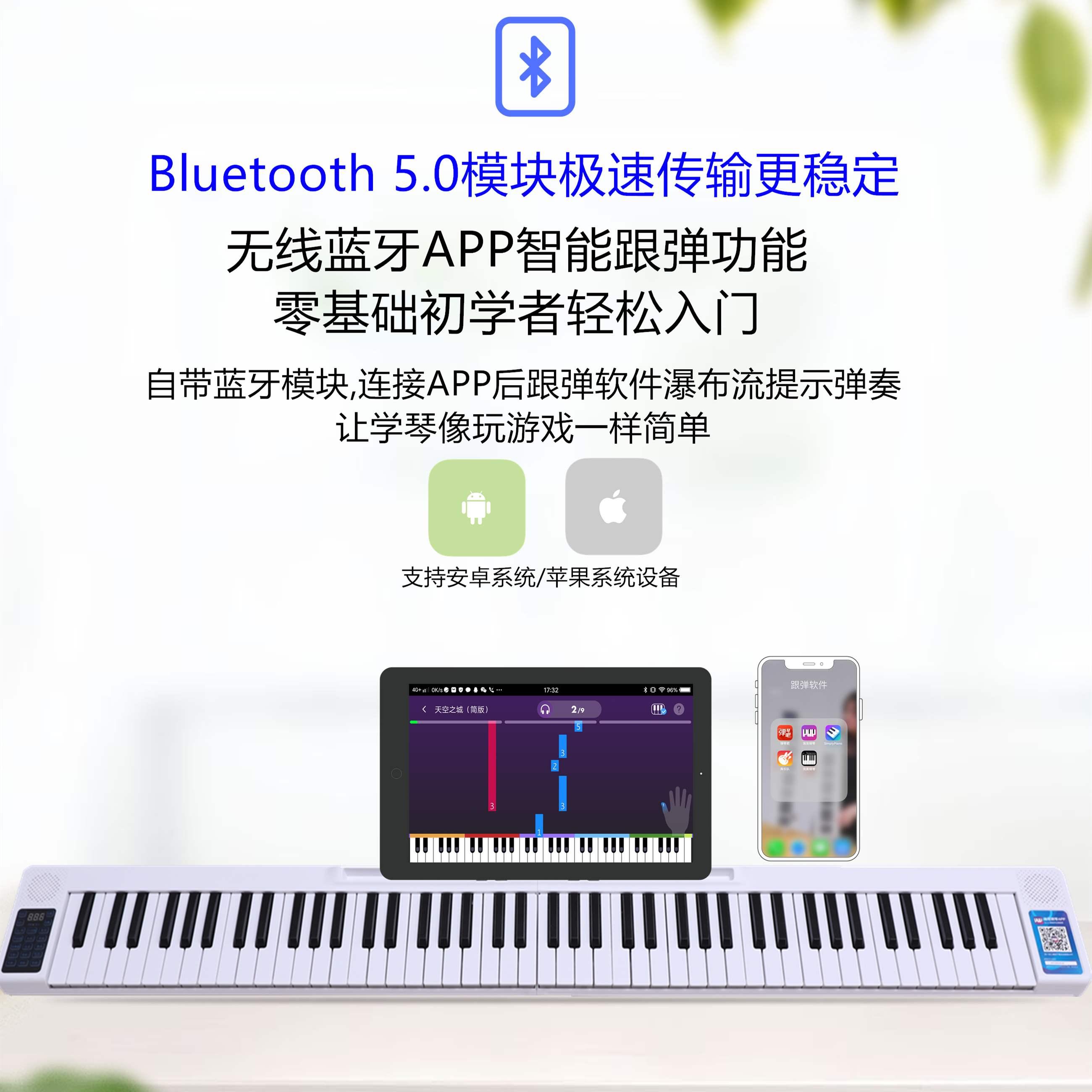 ピアノの初心者は携帯の手巻きの電子88鍵盤をつなぎ合わせて専門の厚い幼児師の多機能の電子オルガンを畳みます。