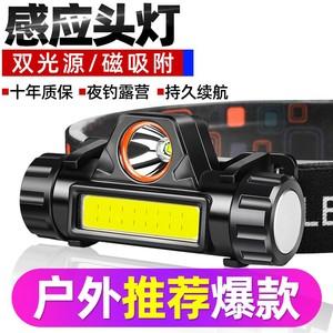 头灯强光充电超亮头戴式钓鱼专用感应长续航疝气轻小号手电筒户外