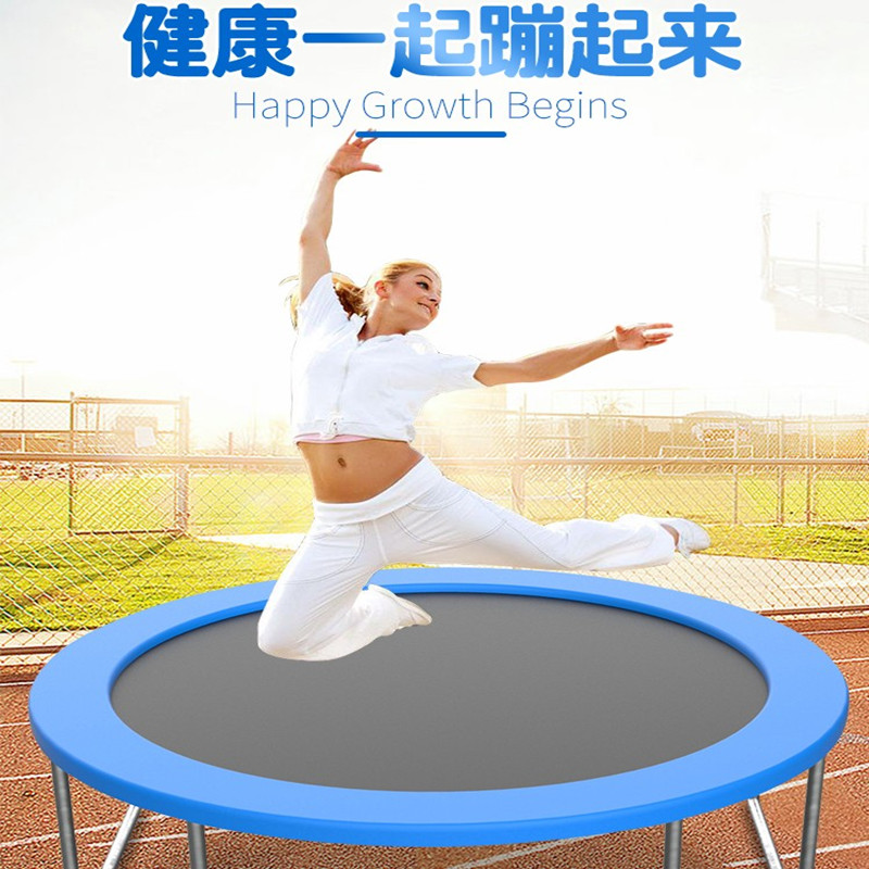 Amusement adults and children large adult bed multi person equipment bed jump jump trampoline square bungee jumping children