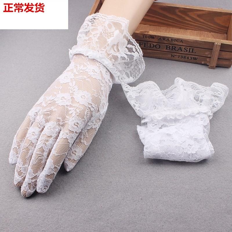 Thin mesh Girl Wedding Dress Gloves Wedding dress flower girl white gloves Princess Lace Gloves