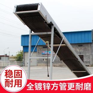 车间电动传送带加厚装车卸货输送机饲料厂可定制尺寸化肥厂快递码