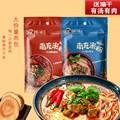 粉小妹南充米粉四川特产牛肉肥肠鸡杂方便速食袋装米线粉丝营山粉