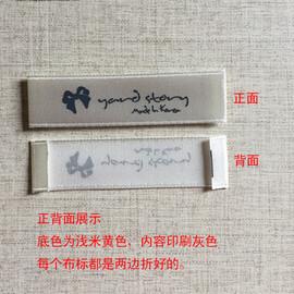 韩国制造裙子服装布标白色纯棉布印唛领标通用现货水洗唛唛头订做