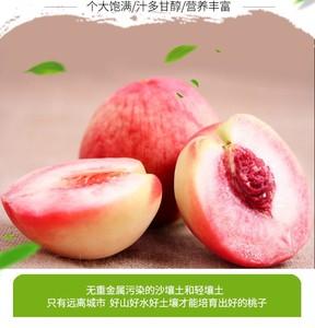 [顺丰空运]北京平谷大桃12个 单果5-6两 现摘现发 新鲜水蜜桃12颗
